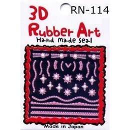 3D Rubber Art RN-114
