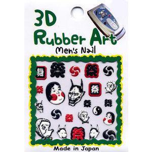 Rubber Art 3D decoro unghie Halloween RM-11