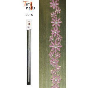 Timi Nails Line LL-6 3D Sticker striscia adesivi per unghie