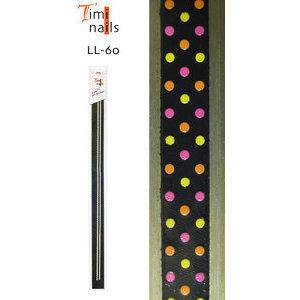 Timi Nails Line LL-60 3D Sticker striscia adesivi per unghie