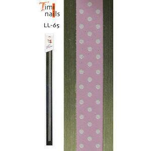 Striscia Adesivi 3D Sticker per Unghie LL-65 Timi Nails