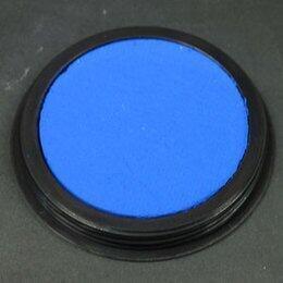 Profi Aqua Himmelblau Eulenspiegel 20 ml