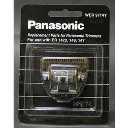 Testina Panasonic WER9714Y136 per ER1421-1420-149-147