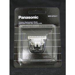 Testina Panasonic WER-9P30Y per ER-PA10 ER-PA11