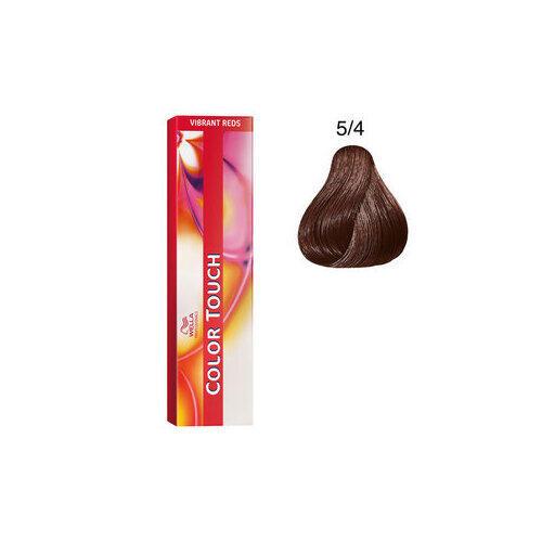 Color Touch 5/4 vibrant reds 60 ml Wella castano chiaro ramato