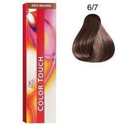 Color Touch 6/7 60 ml Wella New