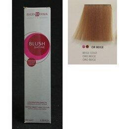 Blush Oro Beige 100ml