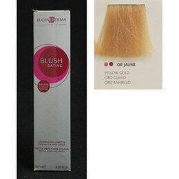 Blush Oro Giallo