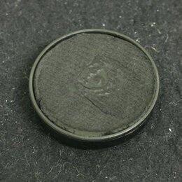 Profi Aqua Nero Eulenspiegel 3,5 ml