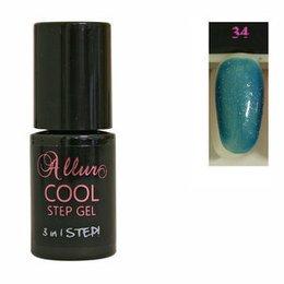 Smalto Semipermanente One Step Allur Cool Step Gel 34 6 ml