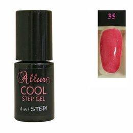 Smalto Semipermanente One Step Allur Cool Step Gel 35 6 ml