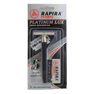 Rasoio da Barba Rapira Platinum Lux