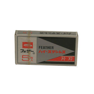 Lametta Barba Feather FHS Pacchetto 5 Lame