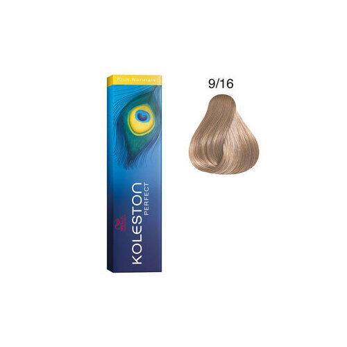 Tintura per capelli Koleston Perfect ME+ 9/16 60 ml Wella