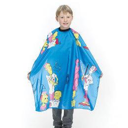 Mantella Taglio Bambino Xan 83 x 125 cm
