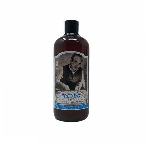 Shampoo Doccia Freddo Extro Cosmesi 500 ml