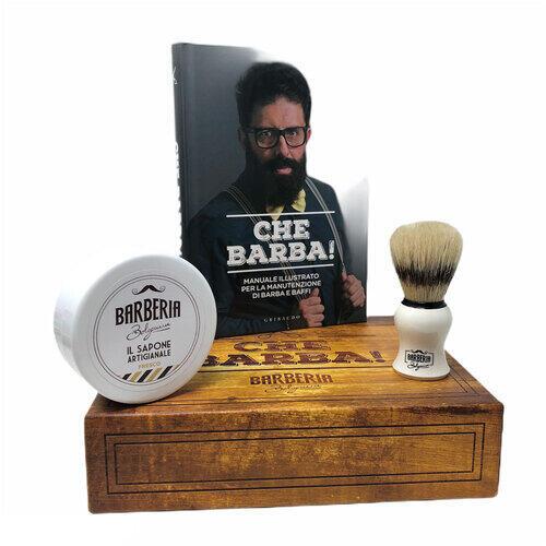Cofanetto Che Barba! Sapone + Pennello + Manuale Rasatura Barba Hipsteri