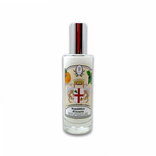 Crema Idratante Viso Repubblica di Genova Extro Cosmesi 100 ml